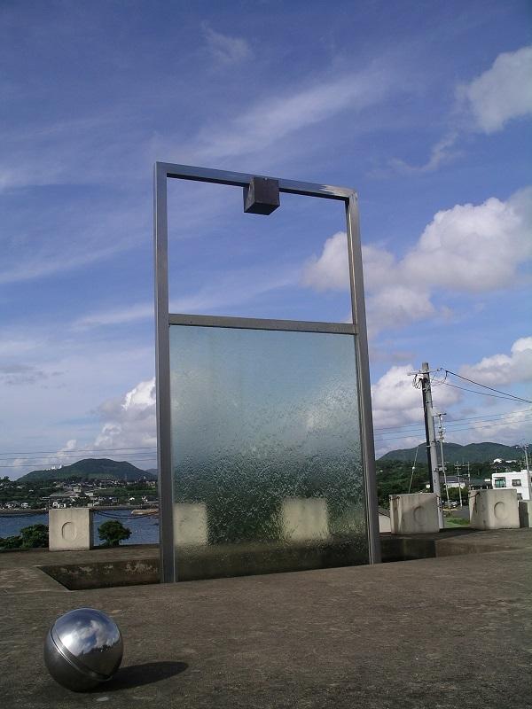 Pomnik ofiar w Minamacie